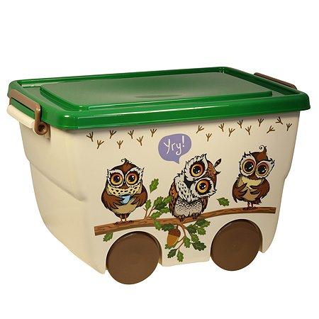 Ящик для игрушек IDEA Совы на колесах 23л М 2550