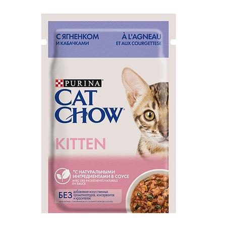 Корм влажный для котят Cat Chow 85г с говядиной и кабачками