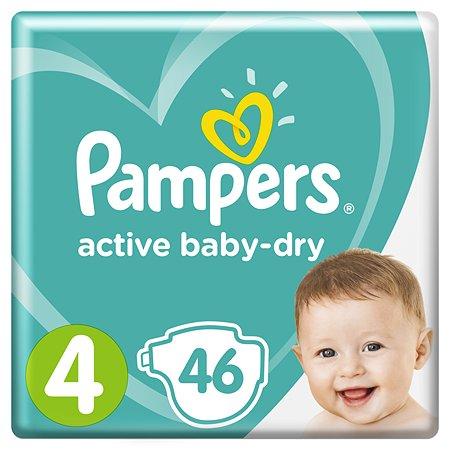 Подгузники Pampers Active Baby-Dry 4 9-14кг 46шт