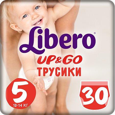 Подгузники-трусики Libero Up and Go 5 10-14кг 30шт