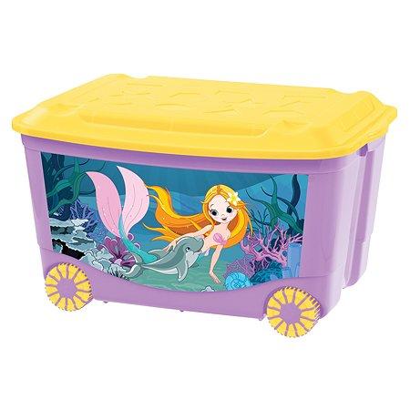 Ящик для игрушек Пластишка на колесах Русалочка