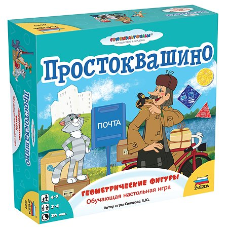 Настольная игра Звезда Простоквашино (геометр.фигуры)