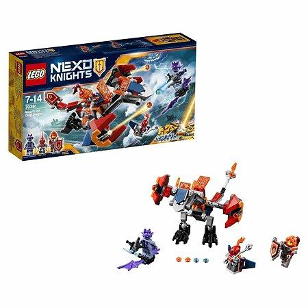 Конструктор LEGO Nexo Knights Мэйси (70361)