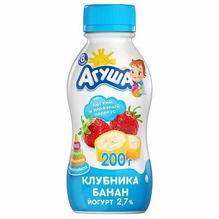 Йогурт питьевой Агуша клубника-банан 0.2л с 8месяцев