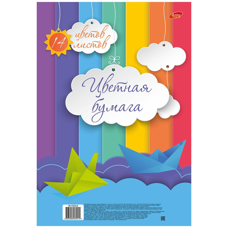 Бумага цветная Полиграф Принт Academy Style 14 цветов 14л 8354/2