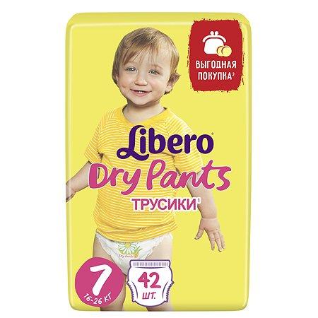 Подгузники-трусики Libero Dry Pants 7 16-26кг 42шт