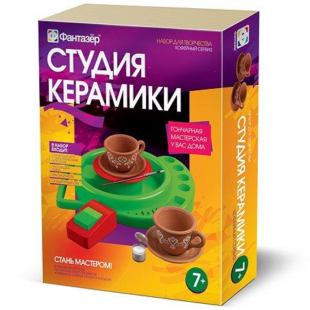Набор для творчества Фантазер Студия керамики Кофейный сервиз 218003