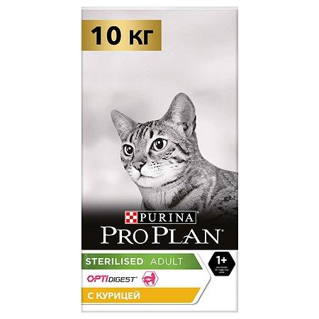 Корм для кошек PROPLAN при стерилизации и кастрации c чувствительным пищеварением с курицей 10кг