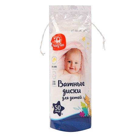 Диски ватные Baby Go 50 шт 9722