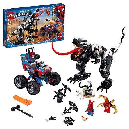 Конструктор LEGO Super Heroes Человек-Паук Засада на веномозавра 76151