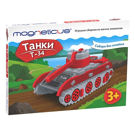 Набор для творчества MAGNETICUS Танк Т-34 мягкие ЭВА элементы TCN-009