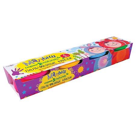 Краски пальчиковые Гамма Naturals Малыш флуоресцентные 4цвета 90г 216005