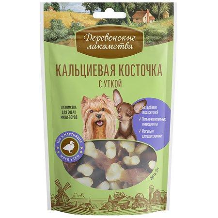 Лакомство для собак Деревенские лакомства мини пород Косточка кальций утка 55г