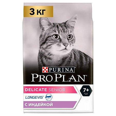 Корм сухой для кошек PROPLAN 3кг c индейкой пожилых с чувствительным пищеварением