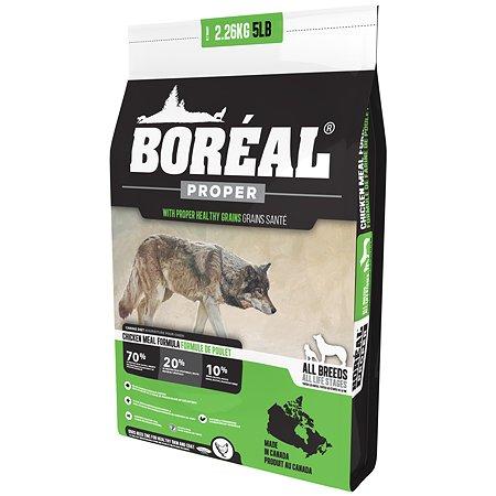 Корм для собак Boreal Proper с курицей 2.26кг