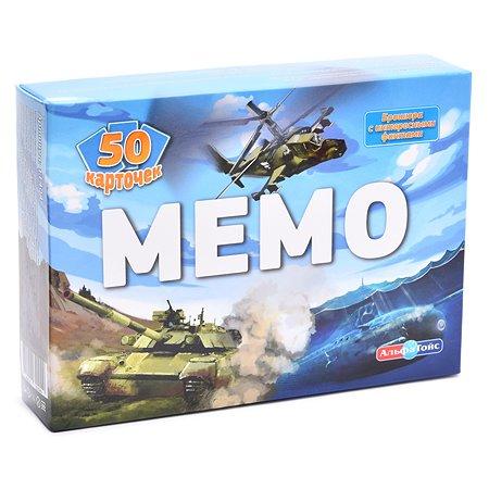 Игра настольная АльфаТойс Мемо Военная техника