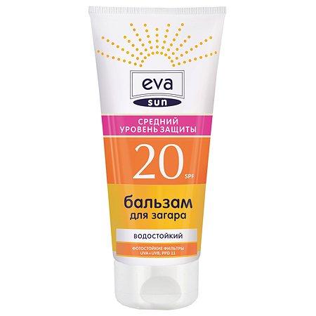 Бальзам Eva Sun SPF 20 для загара 200 мл