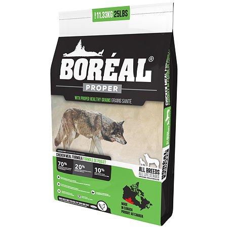 Корм для собак Boreal Proper с курицей 11.33кг