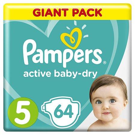 Подгузники Pampers Active Baby-Dry 5 11-16кг 64шт