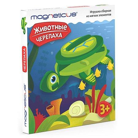Набор для творчества MAGNETICUS Черепаха мягкие ЭВА элементы ANM-003
