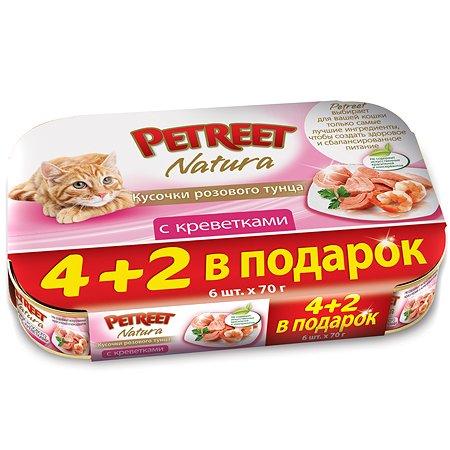 Корм влажный для кошек Petreet Multipack кусочки розового тунца с креветками