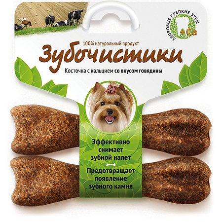 Лакомство для собак Зубочистики мелких пород кальций говядина 2шт