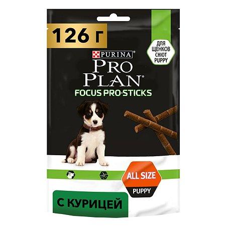 Лакомство для щенков PROPLAN FocusPro Sticks с ягненком 126г