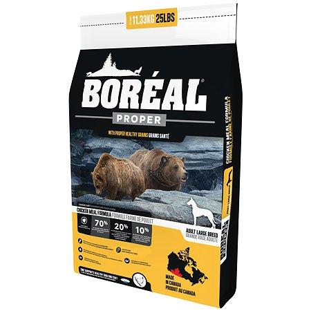 Корм для собак Boreal Proper крупных пород с курицей 11.33кг