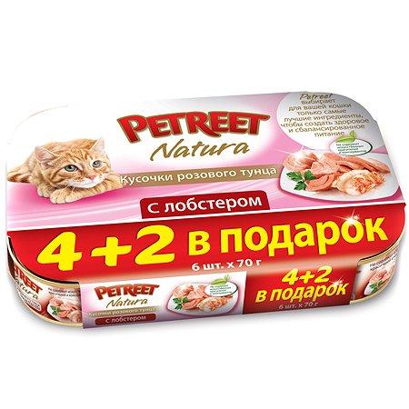 Корм влажный для кошек Petreet Multipack кусочки розового тунца с лобстером