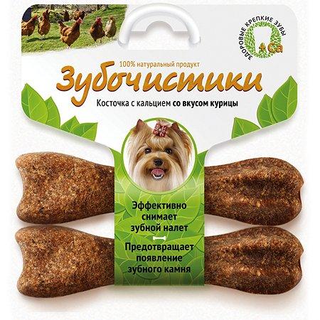 Лакомство для собак Зубочистики мелких пород кальций курица 2шт