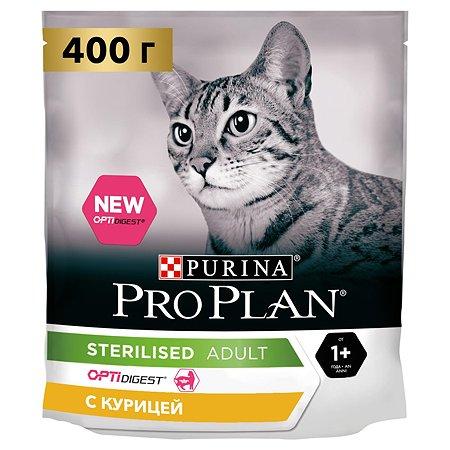 Корм сухой для кошек PROPLAN 400г с курицей при стерилизации и кастрации c чувствительным пищеварением