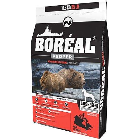 Корм для собак Boreal Proper крупных пород с красным мясом 11.33кг