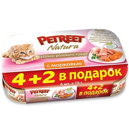 Корм влажный для кошек Petreet Multipack кусочки розового тунца с морковью