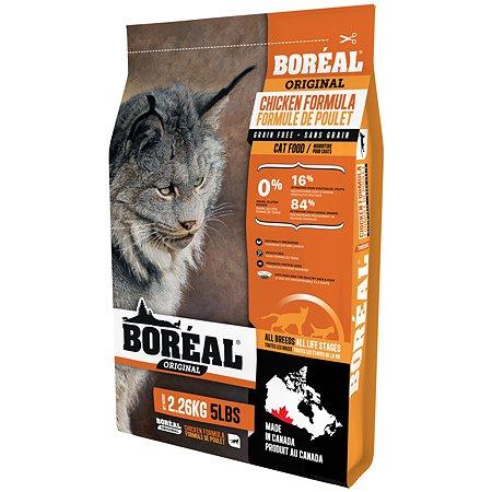Корм для кошек Boreal Original с курицей 2.26кг