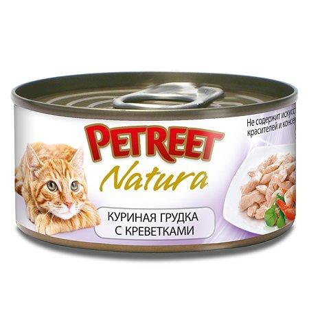 Корм влажный для кошек Petreet 70г куриная грудка с креветками консервированный