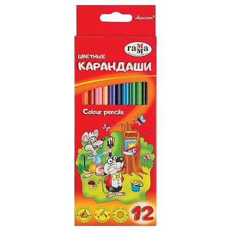 Карандаши цветные Гамма Мультики 12цветов 050918_07