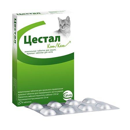 Таблетки для кошек Cestal Cat Chew жевательные 8шт