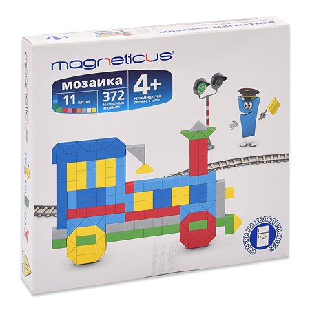 Мозаика магнитная MAGNETICUS Поезд 372  элемента 11 цветов MM-013