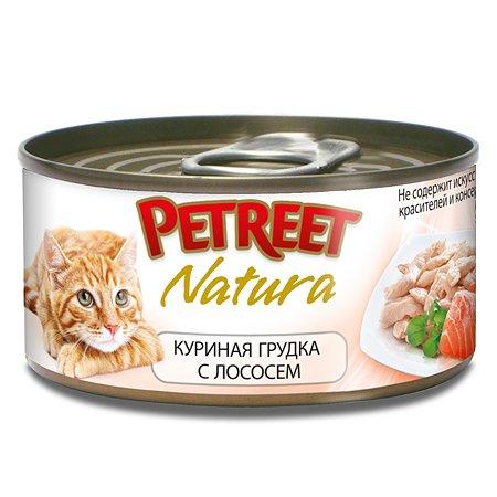 Корм влажный для кошек Petreet 70г куриная грудка с лососем консервированный