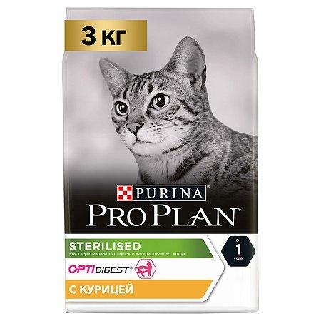 Корм сухой для кошек PROPLAN 3кг с курицей при стерилизации и кастрации c чувствительным пищеварением
