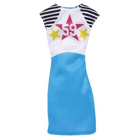 Набор одежды Barbie Игра с модой