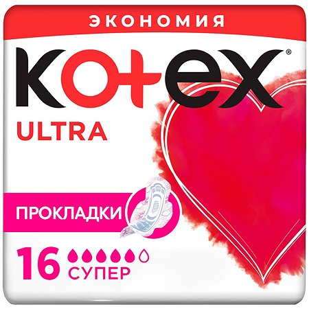 Прокладки KOTEX Ультра Сетч Супер 16 шт