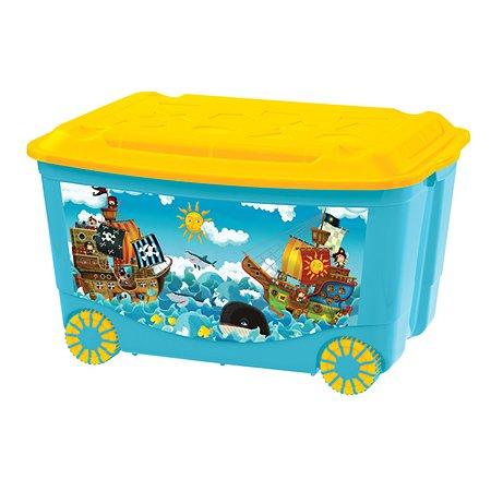 Ящик для игрушек Пластишка на колесах Пираты