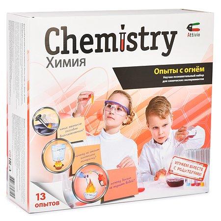Набор для химических экспериментов Attivio Опыты с огнём 812