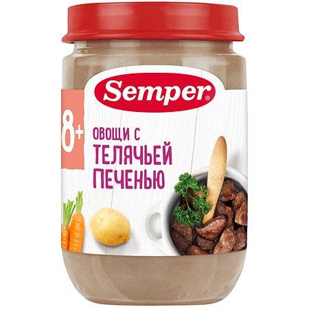 Пюре Semper овощи-телячья печень 190г с 8месяцев