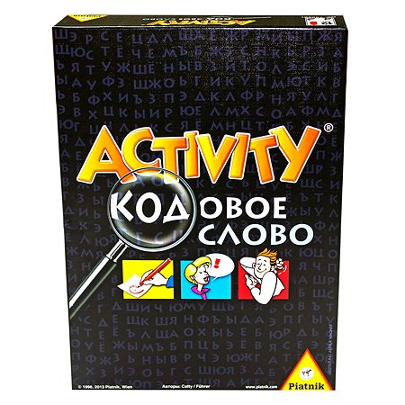 Настольная игра Piatnik Activity(Активити)  кодовое слово
