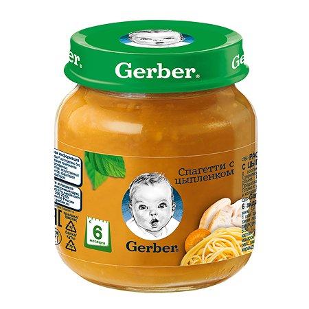 Пюре Gerber спагетти с цыпленком 125г