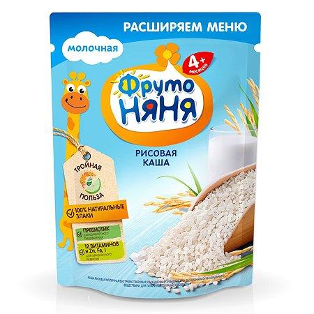 Каша ФрутоНяня молочная рисовая 200 г с 4 месяцев