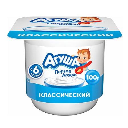Творог детский Агуша классический 4.5% 100г с 6месяцев