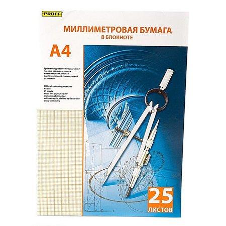 Бумага миллиметровая A4 Proff 25 листов (мелованная бумага)